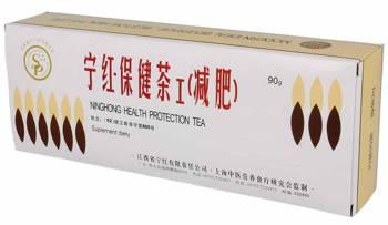Herbata Ning-Hong 90 g