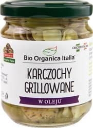 Mix oliwek bez pestek w oleju słoik BIO 280 g (słoik)
